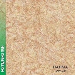 Линолеум Бытовой Комитекс Лин Парма 25-321 Чара 2,5 м рулон