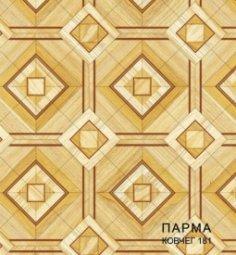 Линолеум Бытовой Комитекс Лин Парма 15-181 Ковчег 1,5 м рулон