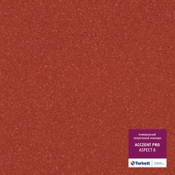 Линолеум Коммерческий гетерогенный Tarkett Acczent Pro Aspect 8 3 м рулон