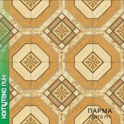 Линолеум Бытовой Комитекс Лин Парма 20-771 Глитэ 2 м рулон