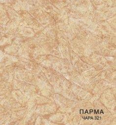 Линолеум Бытовой Комитекс Лин Парма 15-321 Чара 1,5 м рулон