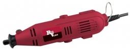 Шлифовальная машина RedVerg RD-MG150 C 10000-32000 об./мин.