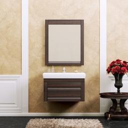 Комплект мебели Opadiris Лаварро 70 подвесной Венге